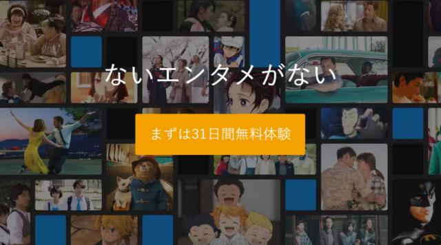 MioMio ミオミオ 代わり アニメを無料で見る方法