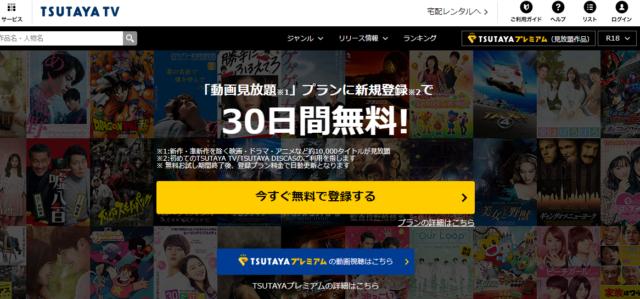 9tsu 代わり 無料視聴