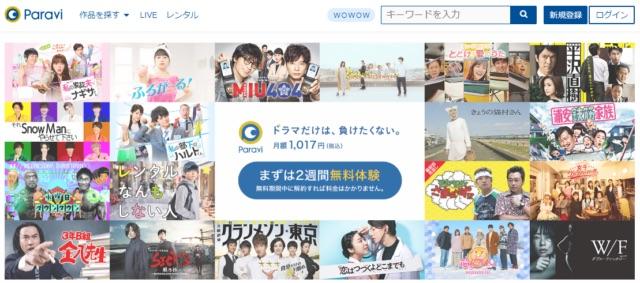 カネ恋動画最終話を9tsuやmiomioで無料視聴するのは危険?