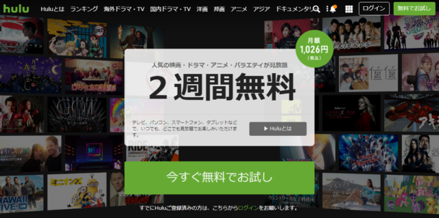 24海外ドラマ全シーズン動画フルを無料でみるならココ!