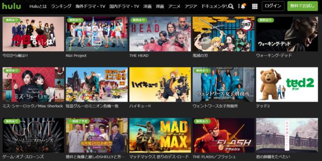 わたどうドラマ最終回フル動画は9tsuやmiomioでは無料視聴できない?