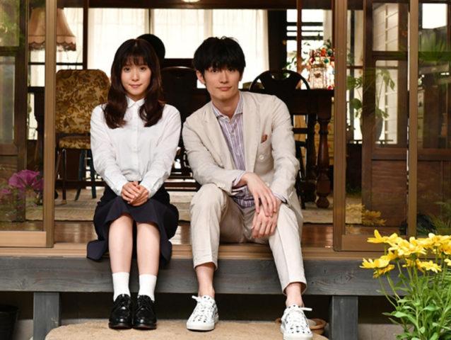 カネ恋動画2話をpandoraやmiomioで無料視聴するのは危険?